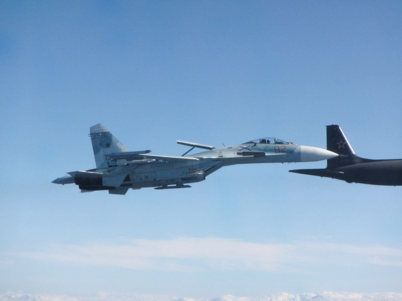 Royal Air Force fighter jets intercept Russian military aircraft